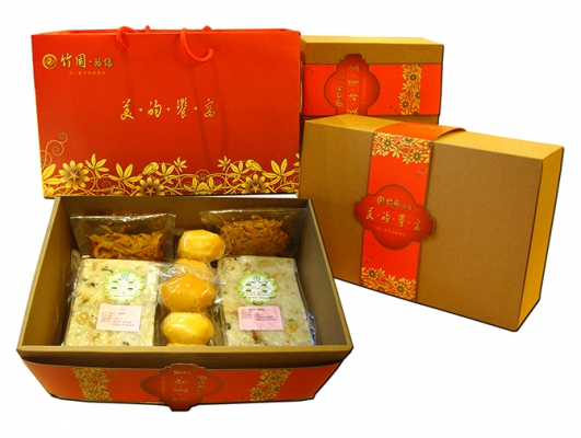 糖心蘿蔔糕禮盒480元